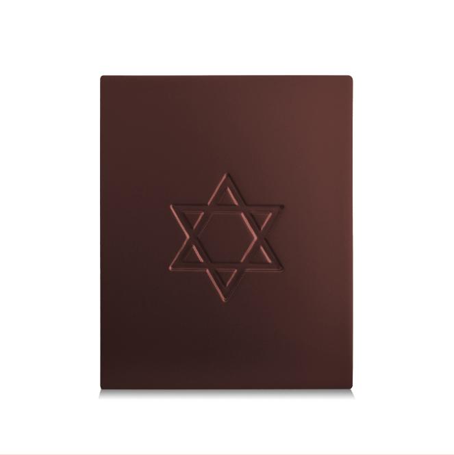 Jewish VERT MAHOGANY