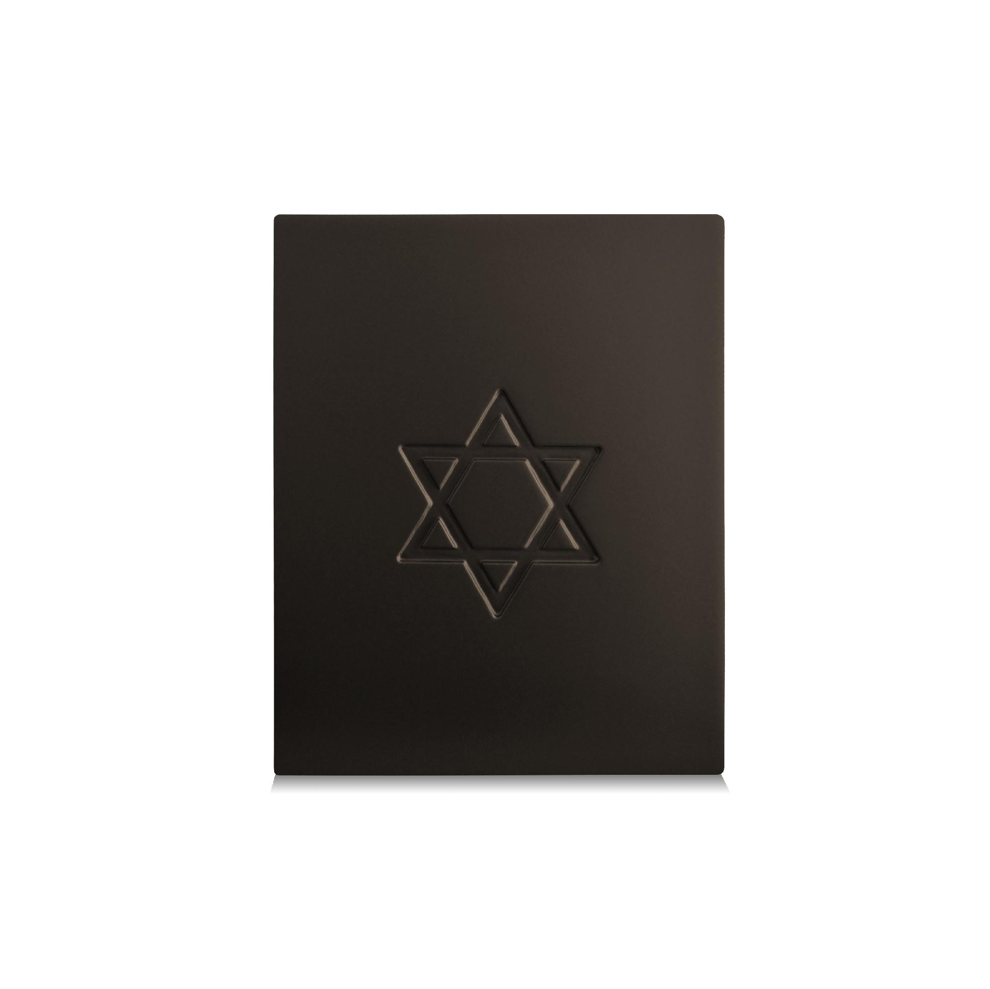 Jewish VERT ESPRESSO